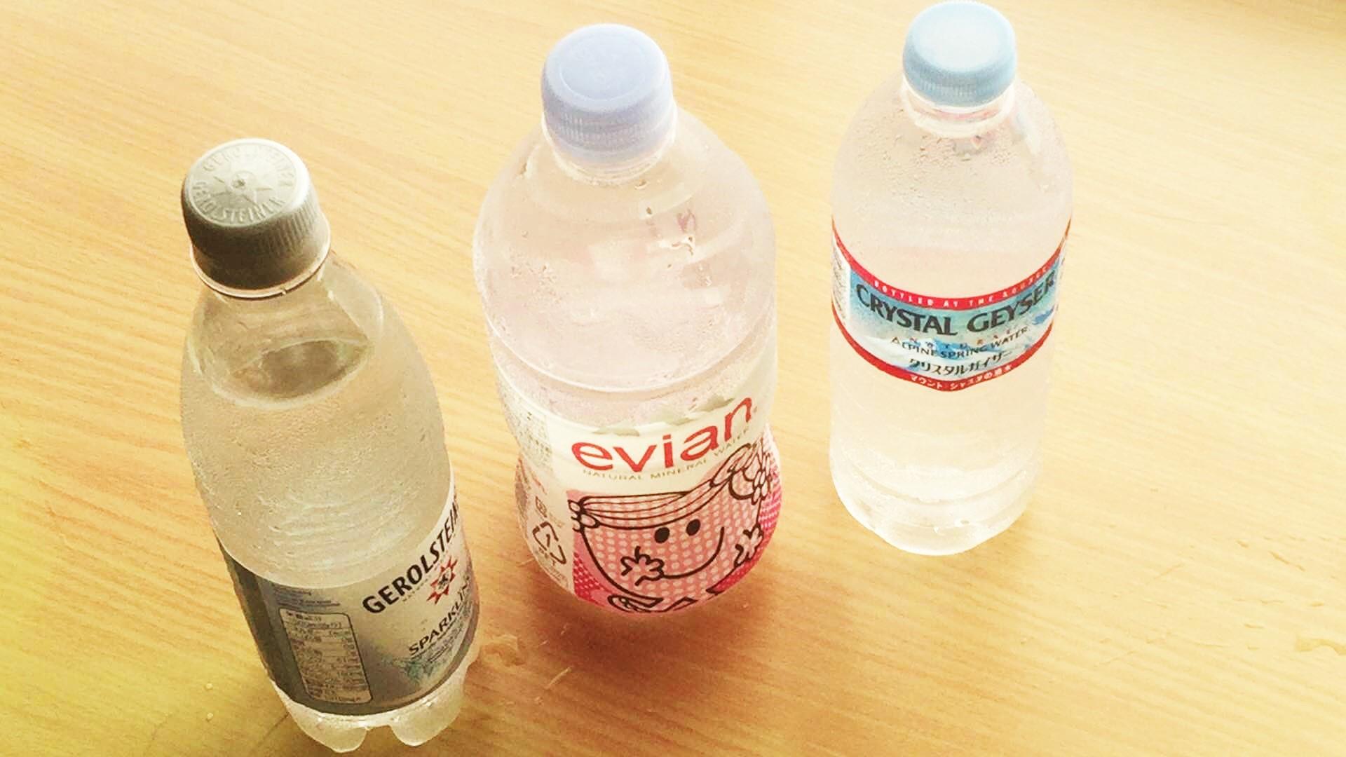 ミネラルウォーター3種類を飲み比べてみた【硬水・中硬水・軟水】