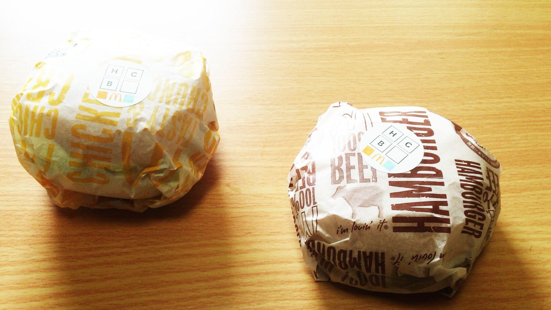マクドナルドの裏メニューをハンバーガーにトッピングしてみた