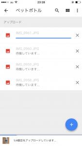 IMG_1108
