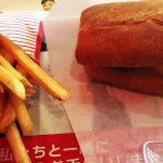ロッテリアの期間限定・デニッシュジェラートサンドを食べてみた【感想・口コミ】