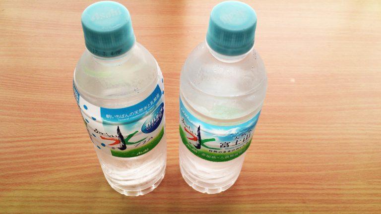 【透明なカルピス!?】おいしい水プラス カルピスの乳酸菌を飲んでみた