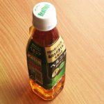 ヘルシア緑茶a を飲んでみた【脂肪の代謝力を高めてくれるトクホ!?】