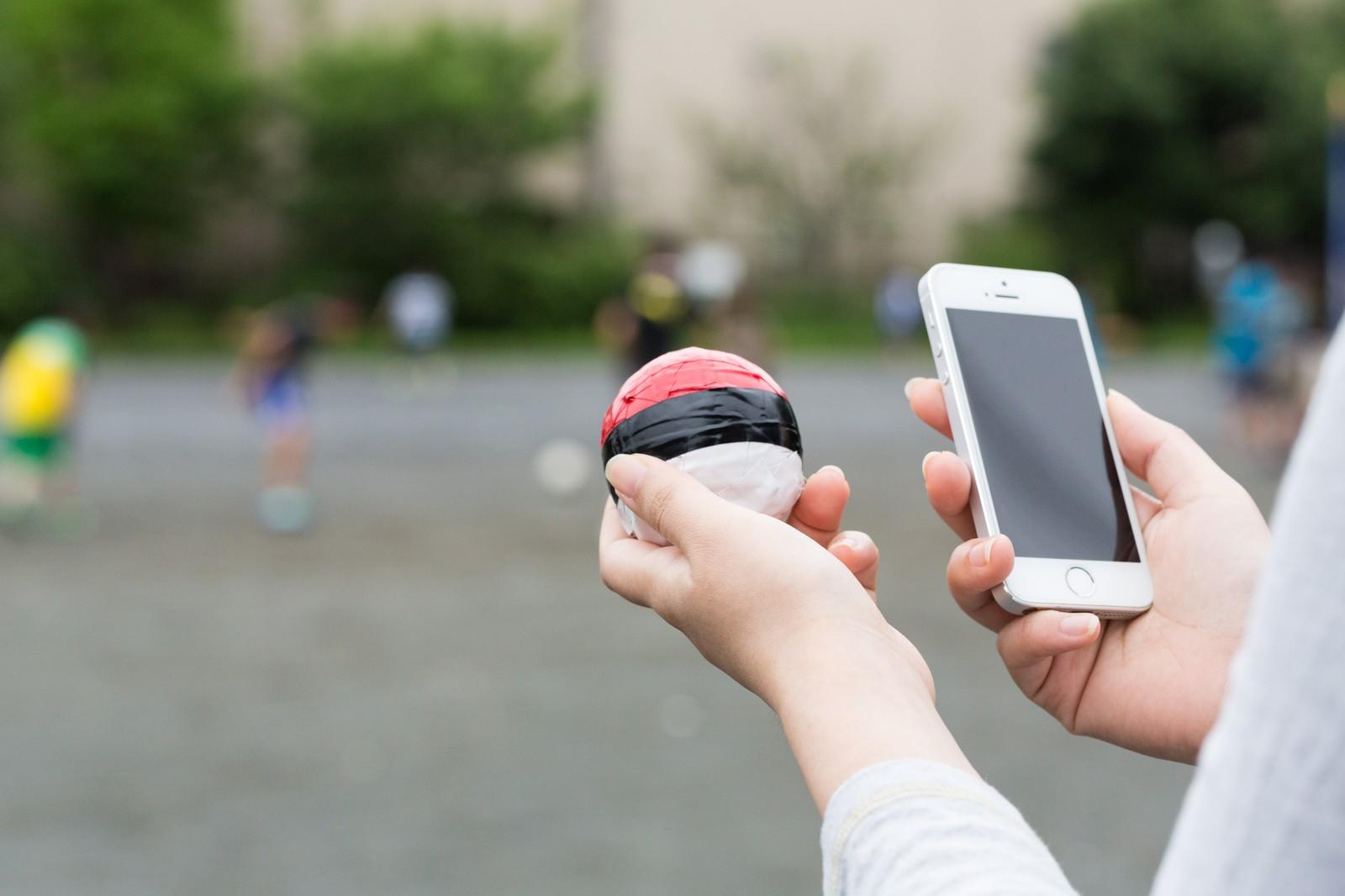 ポケモンGOの速度プレイ制限を検証してみた【ジョギングはひっかかる?】