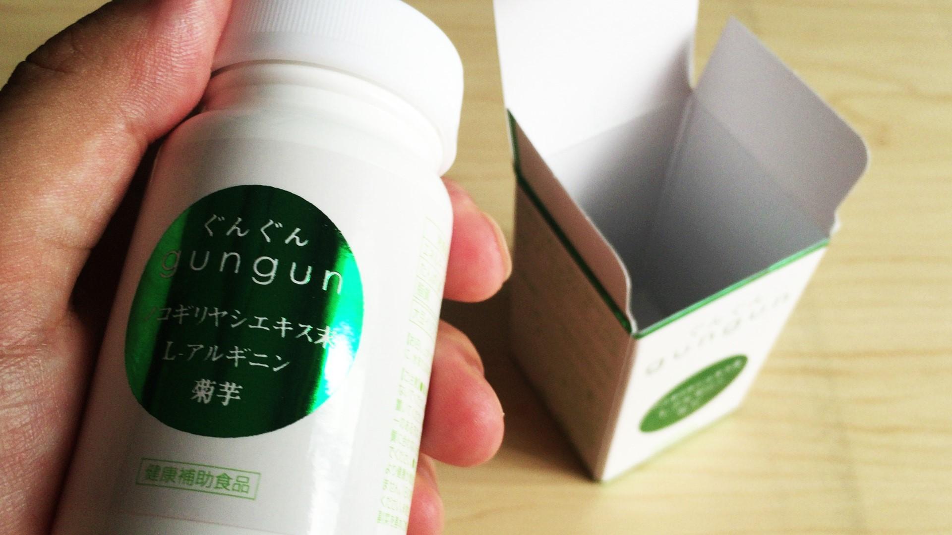 飲む育毛剤サプリで体の内側から毛髪成分を効果的に摂取!?【GUNGUN(ぐんぐん)レビュー】