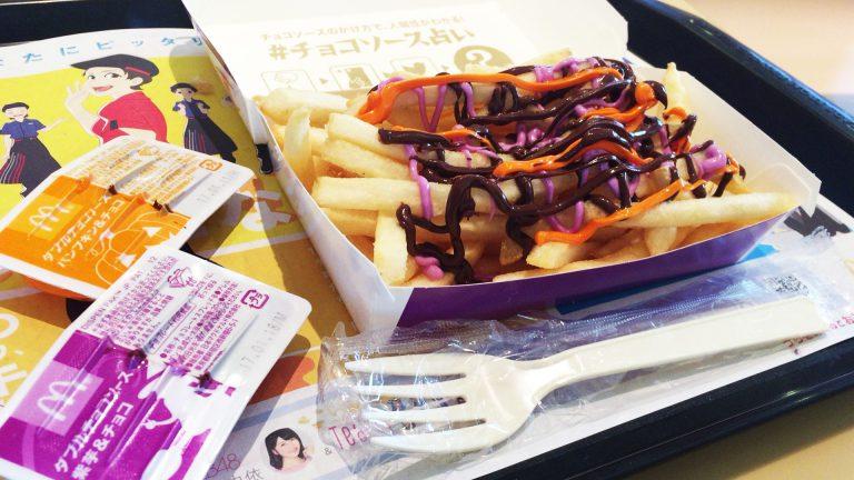 紫と黒のコラボ!ハロウィン魔女ポテト(マクドナルド)を食べてみた【パンプキンソースも混ぜちゃえ!感想・口コミは?】