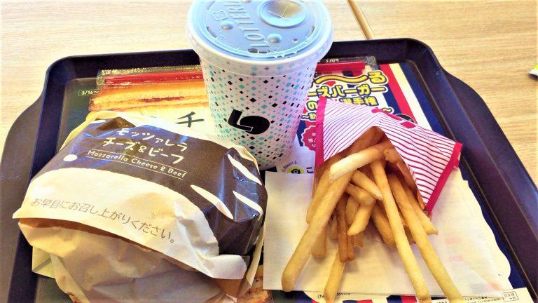のび~るチーズ&ビーフバーガーを食べてみた【感想・口コミは?】