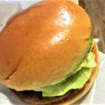 モスバーガー期間限定!クリームチーズテリヤキバーガーを食べてみた【感想・口コミは?】