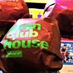 グランクラブハウス(マクドナルド)を食べてみた【新レギュラーメニューの感想・口コミは?】