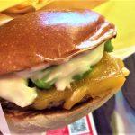 アボカドレモンチーズソースの絶品チーズバーガー(ロッテリア)を食べてみた【感想・口コミは?】