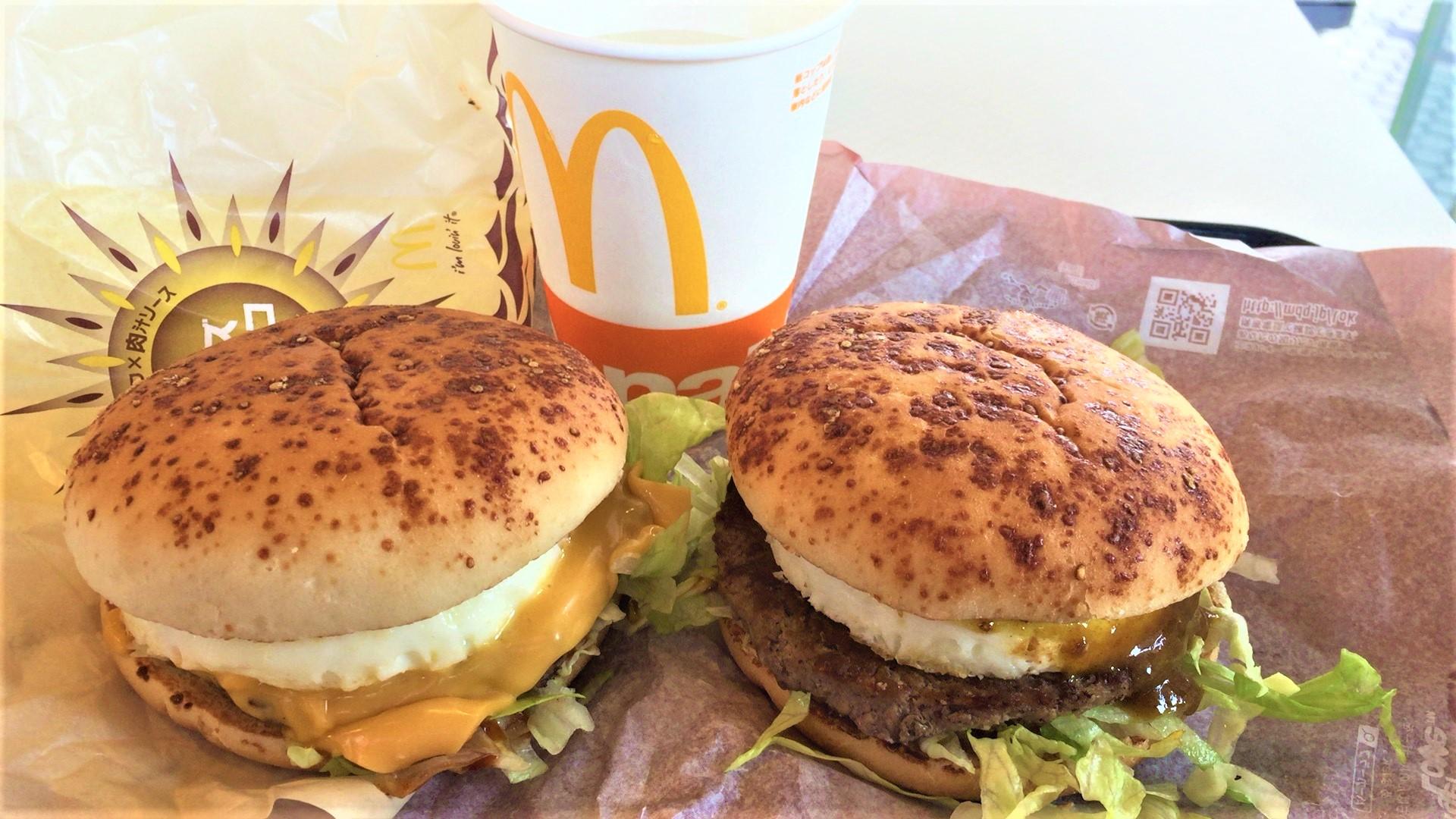 夏カレーロコモコ・チーズロコモコ(マクドナルド)を食べてみた【感想・口コミは?】