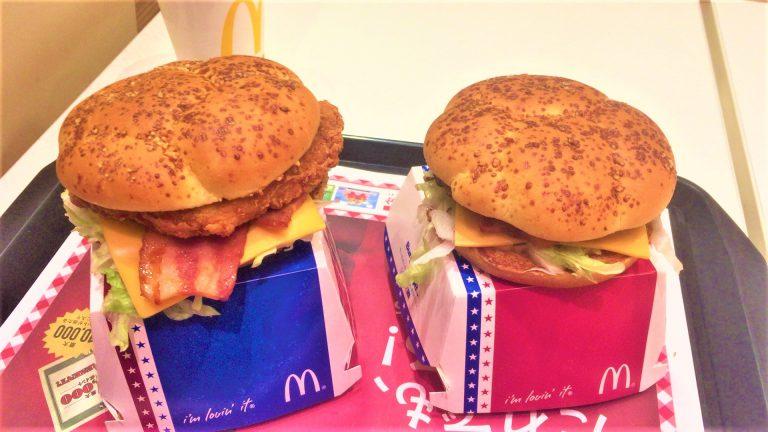 マクドナルド期間限定!アメリカンデラックスチーズ(ビーフ・チキン)を食べてみた【感想・口コミは?】