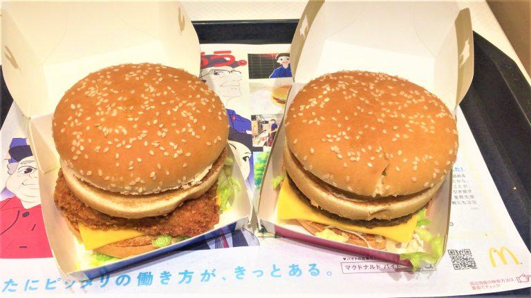アメリカンデラックスバーベキュー(ビーフ・チキン)を実食!おいしいけど食べづらい!?【感想・口コミは?】