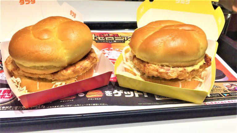 【凄】チキンタツタ・チキンタルタを食べてみた!マックの人気メニューがリニューアル【感想・口コミは?】