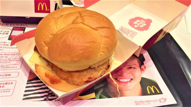 チキンタレタ(マクドナルド)はうま辛たれチーズの味わい!?【感想・口コミは?】