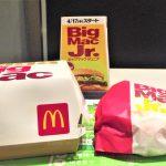 期間限定ビッグマックはチョー食べやすい(ジュニア)!&チョーデカい(ギガ)!