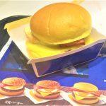 黄金の月見バーガー(マクドナルド)はどんな味?【感想・口コミは?】