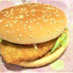 スパチキ(スパイシーチキンバーガー)を実食レポート【感想・口コミは?】