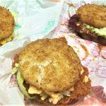 マクドナルドのごはんバーガーを食べてみた【感想・口コミは?】