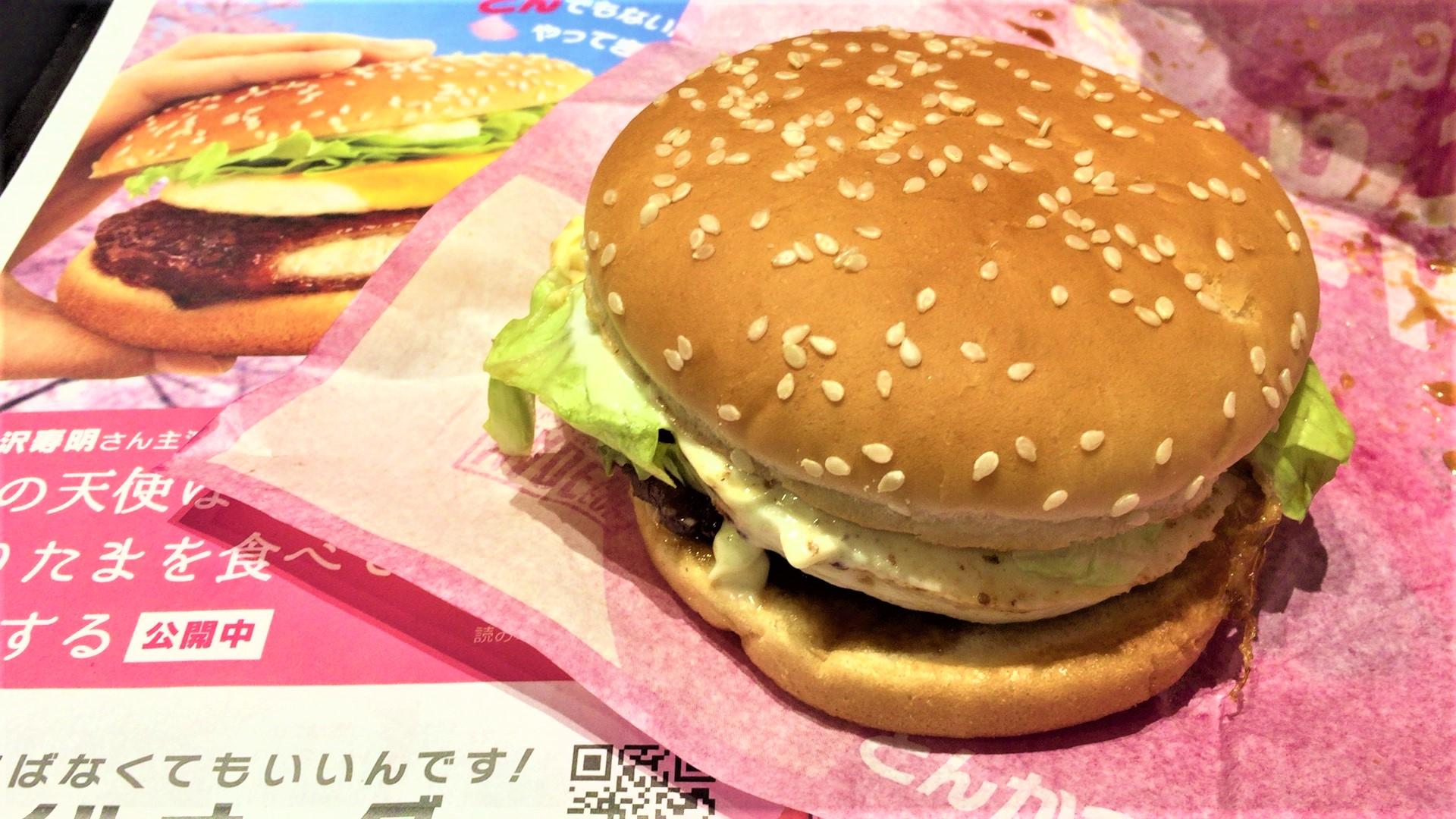 とんかつ!!てりたま(マクドナルド)を食べてみた【感想・口コミは?】