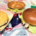 世界のマクドナルドビーフバーガーを食べてみた【感想・口コミは?】