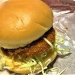コク旨ビーフシチューグラコロ(マクドナルド)を食べてみた【感想は?】