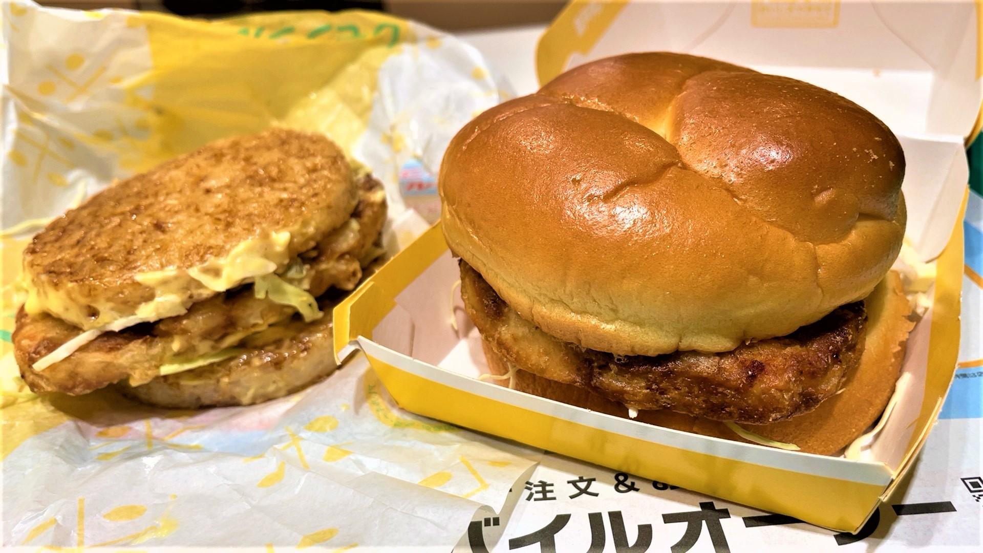 マクドナルドの新商品!チキンタツタ瀬戸内レモンタルタルを食べてみた【感想・口コミは?】